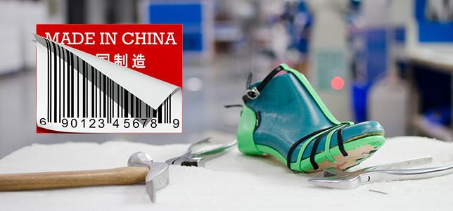 09a4fd5b4bd Обувь из Китая - покупать или не покупать