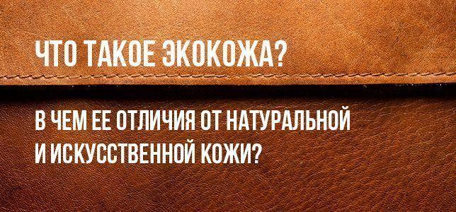 Обувь из экокожи на ditto.ua