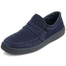 Удобные синие мужские туфли