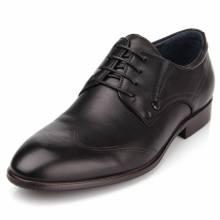 Купити чоловіче взуття великих розмірів в Харкові e027210ede3cb