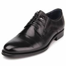 Купити чоловіче взуття великих розмірів в Харкові 108532ba7e80e