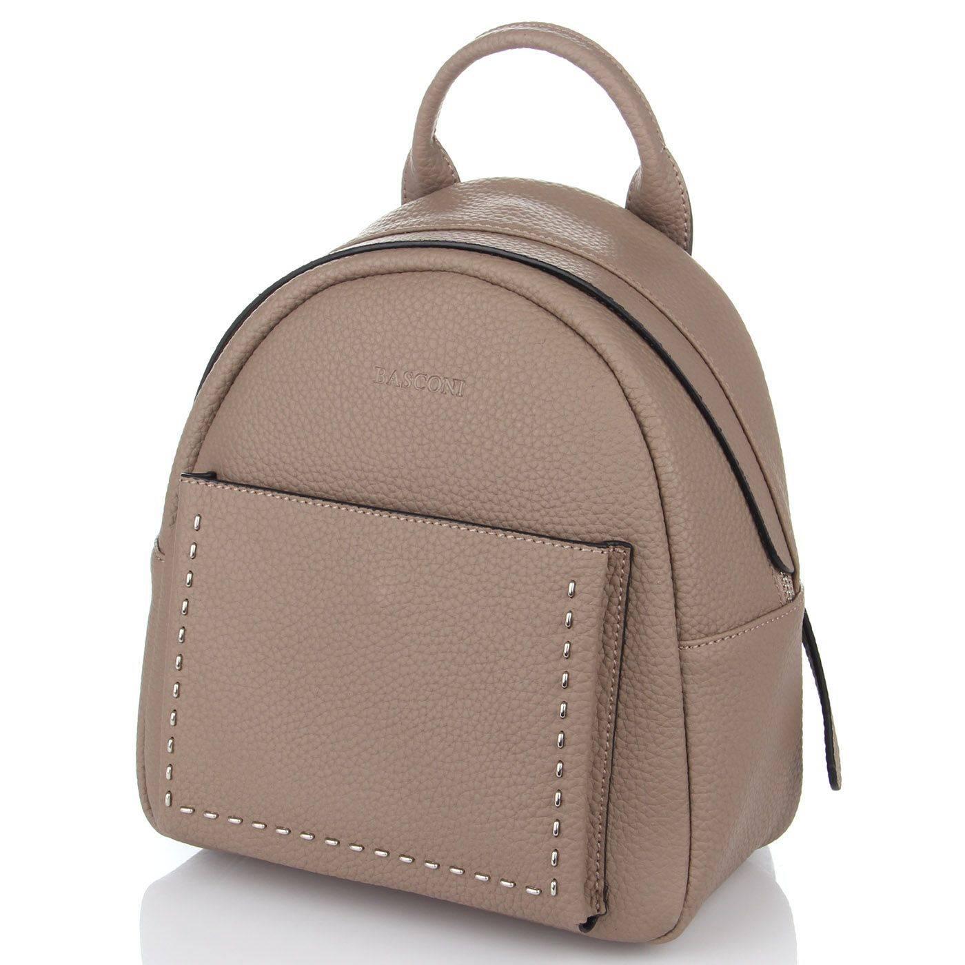 Рюкзак женский Basconi 5123 Хаки купить по выгодной цене в интернет ... 4b6beabf9c0