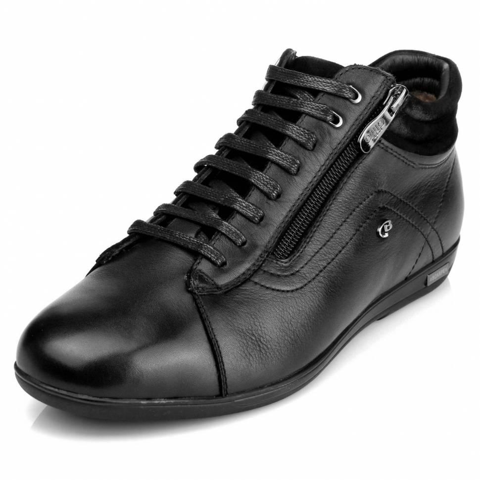 Ботинки подростковые ditto 3074 Ditto