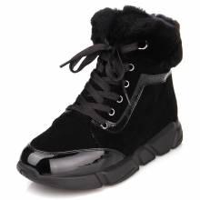 70915e5f3eea1f Розпродаж жіночого зимового взуття в Харкові, Києві - акції та ...