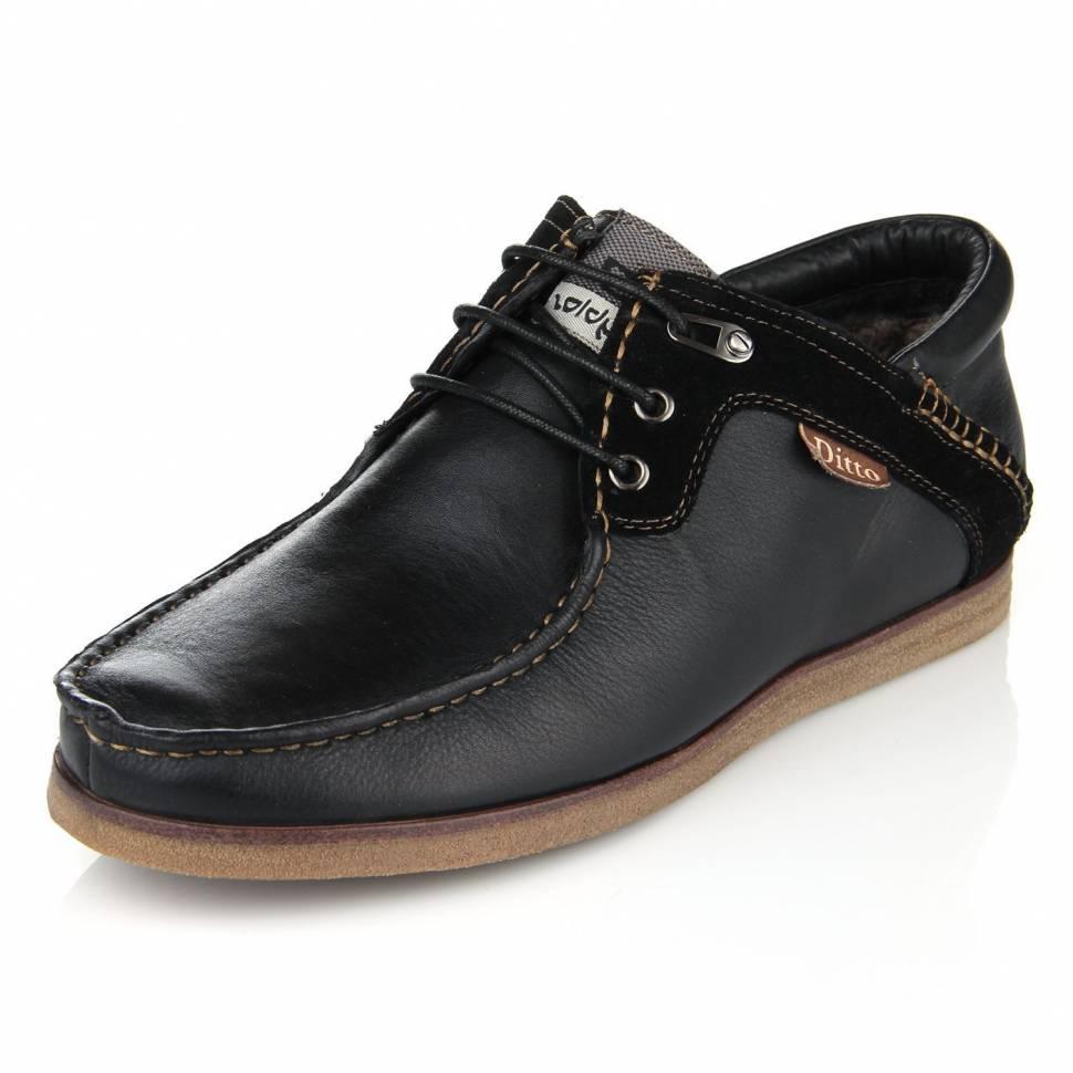 Ботинки мужские ditto 1196 Ditto